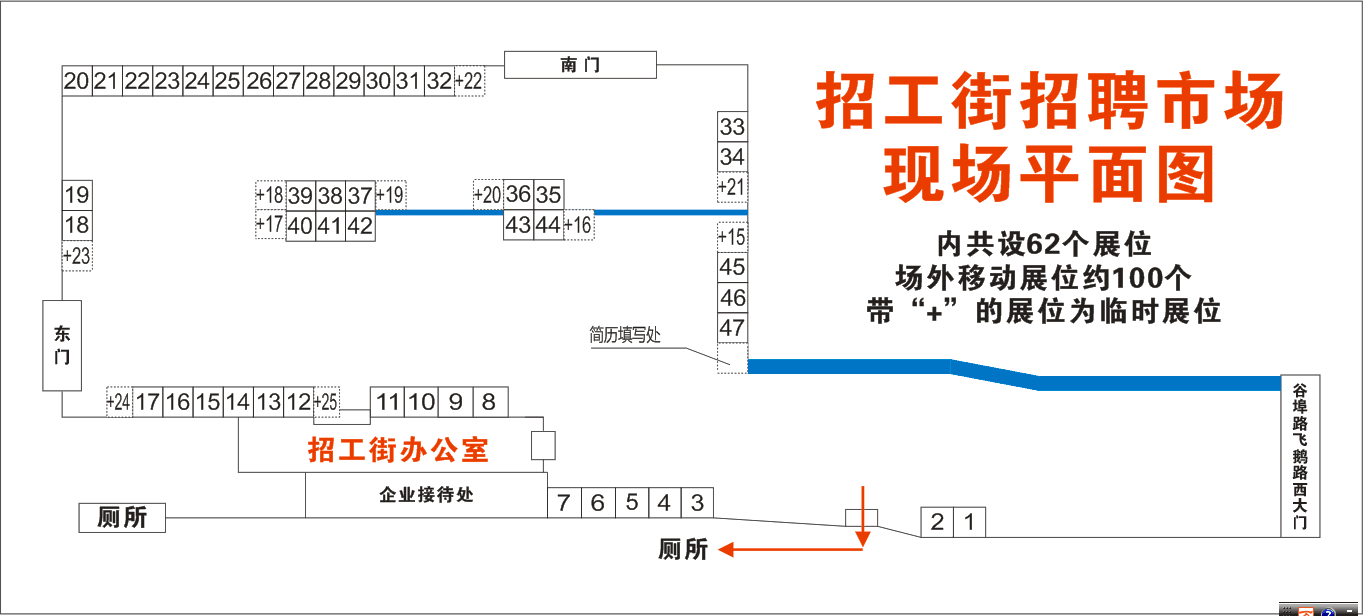 516     账户户名:柳州市同搜信息技术有限公司 开户行: 农行柳州柳南